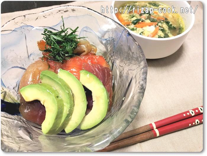 漬け丼 タレ レシピ