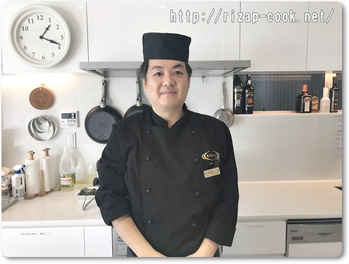 ライザップクック 洋食シェフ
