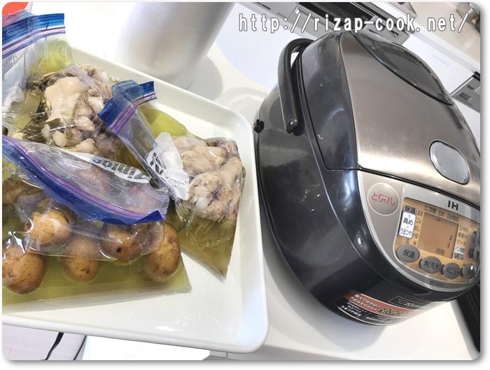 炊飯器レシピ コンフィ