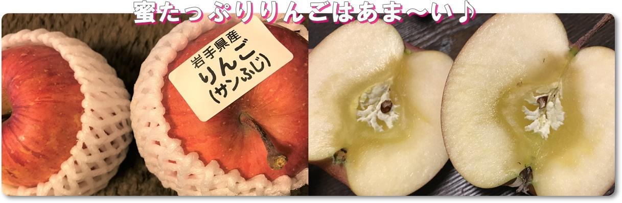 オイシックス リンゴ