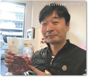 ドクター斎藤 牧草牛