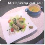【ライザップクック9日目】手作り出来る!野菜たっぷり無添加ソーセージ