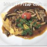 ライザップクックの無料体験レッスン(洋食)