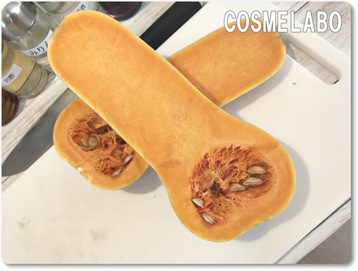 バターナッツ レシピ