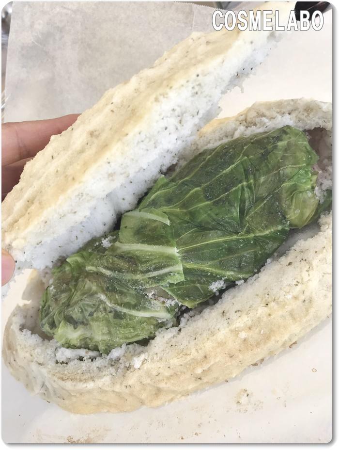岩塩焼き レシピ